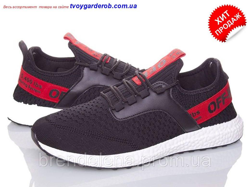 Стильные  мужские кроссовки р 42 (код 4296-00)