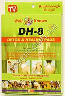 Abc184 Пластырь для детоксикации и исцыления Detox & Healing Pads DH-8 Well Known