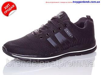 Стильные  мужские кроссовки р 43-44 (код 4298-00)