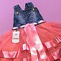 Пышное платье-сарафан 2-3-4-5 лет , фото 3