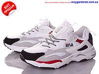 Мужские  стильные кроссовки р 46 (код 4228-00)