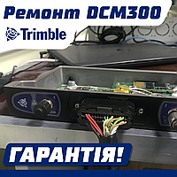 Діагностика, ремонт настройка прошивка модемів Trimble DCM300