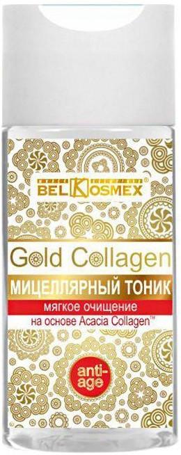 Мицеллярный тоник мягкое  очищение  Gold Сollagen