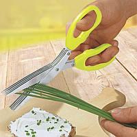 Ножницы для нарезки зелени быстро и легко