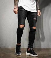 Мужские стильные джинсы, с дырками