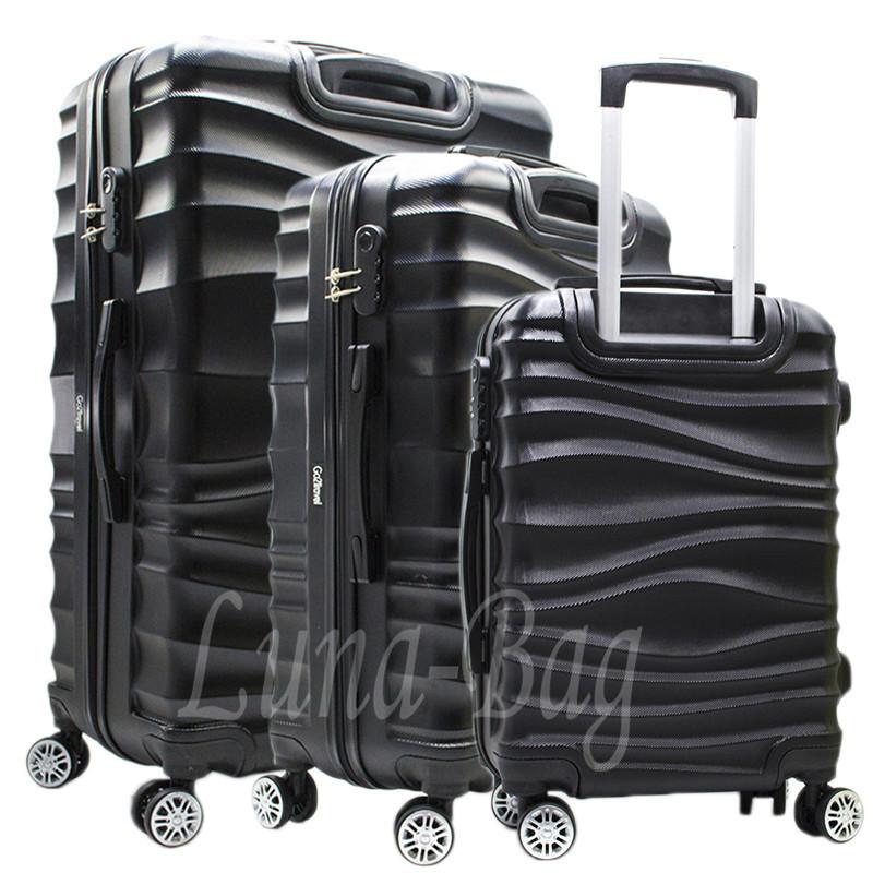 27b36963d264 Набор из трех чемоданов