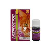 Алергостоп 10 мл для кошек O.L.KAR