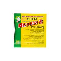 Ветом 2 Vetom 2 пробиотик для животных 5 г НПФ Исследовательський центр Россия