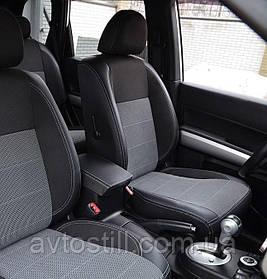 Чехлы в салон Nissan X-TRAIL Т31 ХЕ (2007-2013 г.д)