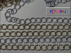 Цепь декоративная Италия под золото и серебро 3мм(20мм х17мм)