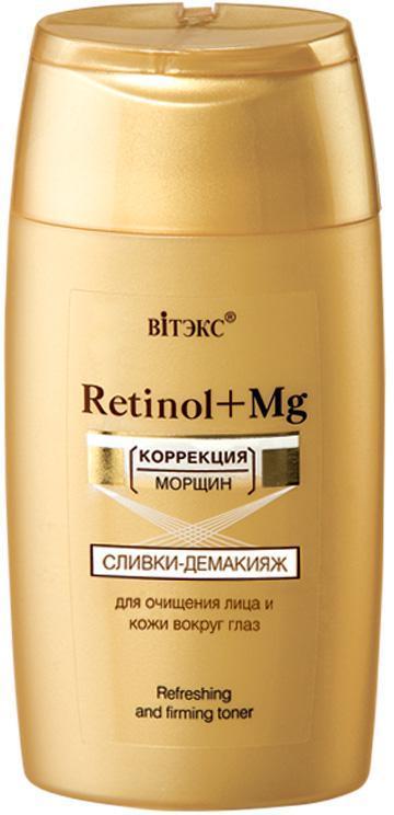 Сливки-демакияж для очищения лица и кожи вокруг глаз