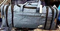 Дорожная синяя спортивная сумка Трансформер из миланжа (регулировка размера по бокам) 66*33 см