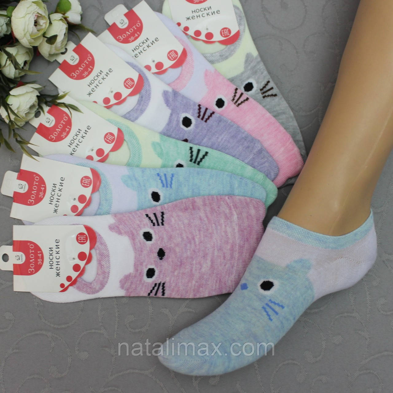 c455a899ca86 носки следы , следочки, подследники, носки мужские укороченные ...