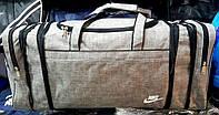 Дорожная серая спортивная сумка Трансформер из миланжа (регулировка размера по бокам) 54*28 см