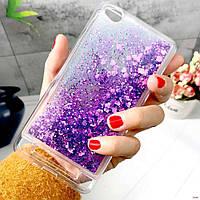Чехол Glitter для Xiaomi Redmi 5a Бампер Жидкий блеск фиолетовый, фото 1
