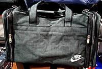 Дорожная темно серая спортивная сумка Трансформер из миланжа (регулировка размера по бокам) 54*28 см