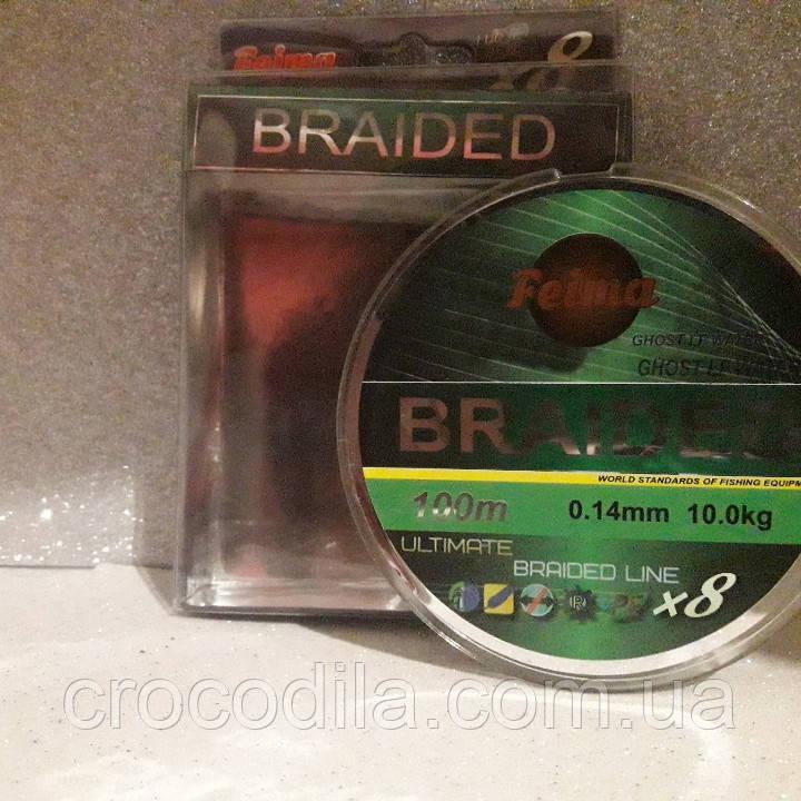 Шнур Feima Braided Line x8   0,14 мм