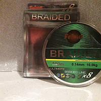 Шнур Feima Braided Line x8   0,14 мм, фото 1