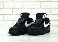 Кроссовки мужские Nike Air Force 1 Off White реплика ААА+ р. 40-44 черный (живые фото), фото 1