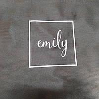 Эко сумка  хозяйственная с замочком Emily(спанбонд)
