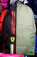 Спортивный черный с хакки текстильный рюкзак Ferrari 29*44 см