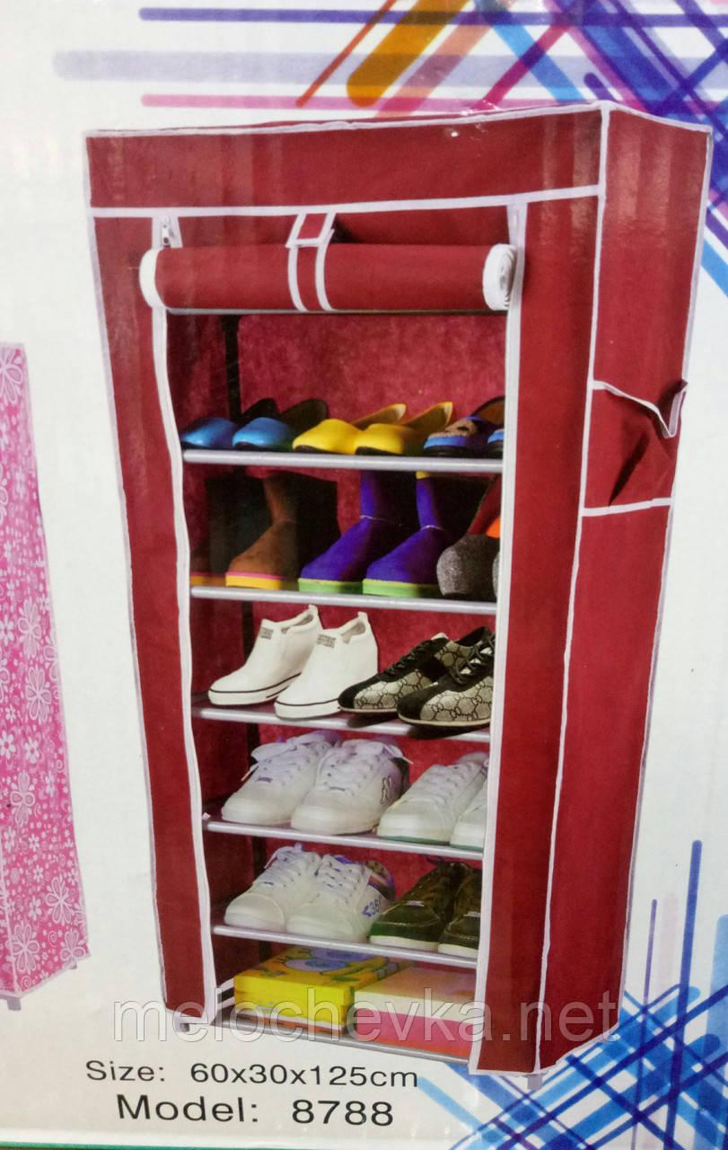 Полка для обуви 60*30*125