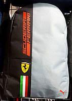 Спортивный черный с серым текстильный рюкзак Ferrari 29*44 см