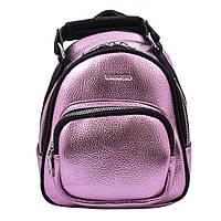 a47b41407b09 Кожаная розовая сумка в категории рюкзаки городские и спортивные в ...