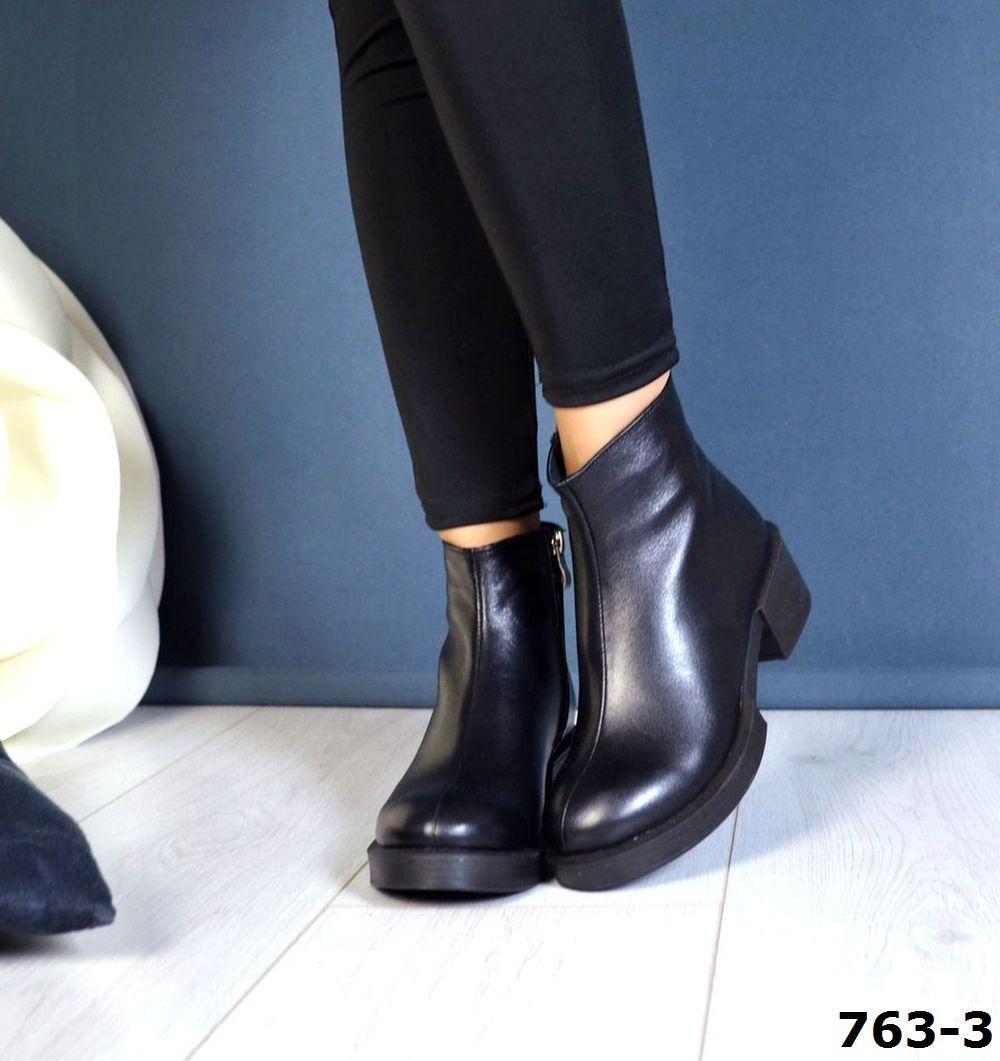 Демисезонные кожанные черные ботинки на низком каблуке