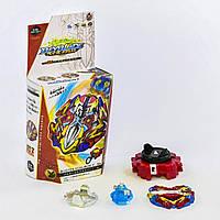 Игровой набор для детей Бейблэйд BeyBlade