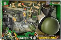 Детский игровой набор военного