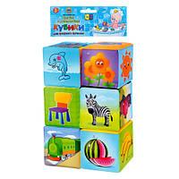 Кубики для веселого купания
