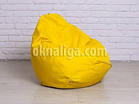 Кресло мешок груша детский | желтый Oksford