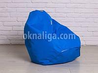 Кресло мешок груша детская | голубой Oksford