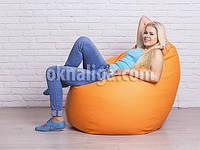Кресло мешок груша большая    оранжевый кожзам Zeus, фото 1