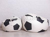 Кресло мяч 130 см | белый+черный кожзам Zeus