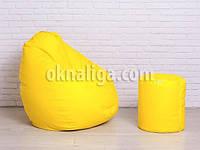 Кресло груша большая + Пуф |  желтый кожзам Zeus