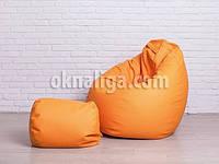 Кресло груша большая + Пуф |  оранжевый кожзам Zeus