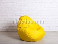 Кресло мешок груша Большой | желтый  Oxford