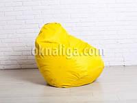 Кресло мешок груша   жёлтый Oxford