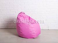 Кресло мешок груша |  розовый Oxford
