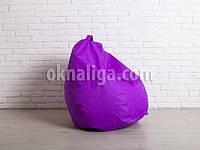Кресло мешок груша    фиолетовый Oxford