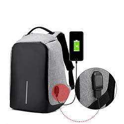 Рюкзак ПРОТИКРАДІЙ Bobby c захистом від кишенькових злодіїв і з USB зарядним пристроєм Сірий