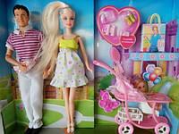 Беременная кукла с семьей DEFA