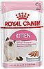 Royal Canin Kitten в паштете, 12 шт