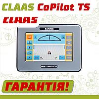 Курсоуказатель CLAAS Copilot TS (Pilot TS)