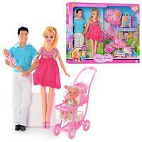 Семья кукол: беременная кукла-мама, кукла-папа, 2 ребенка, аксессуары defa