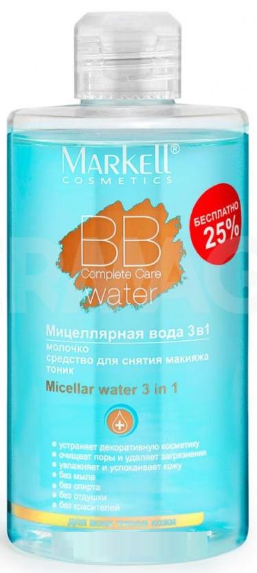 Мицелярная вода 3 в 1 (430мл)