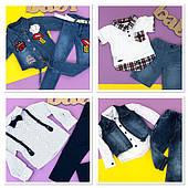 Наборы, костюмы, комплекты (от 1 до 8 лет )