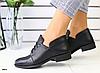 Туфлі жіночі шкіряні чорні на шнурках